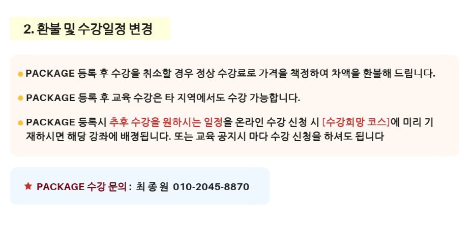 MFR 학회2].png