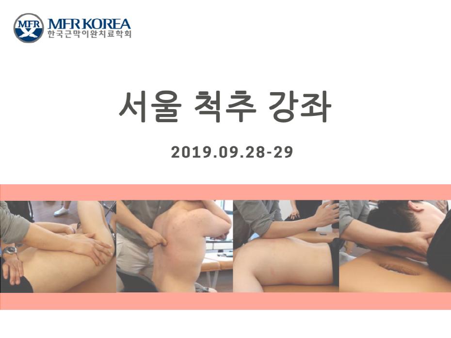 크기변환_서울9월.png