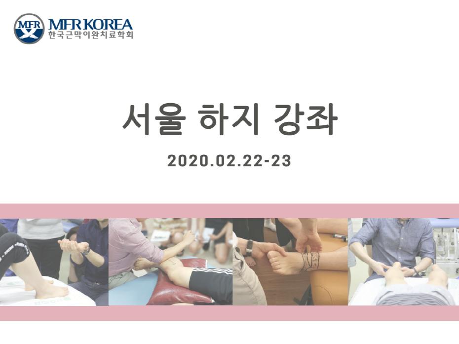 [크기변환]1_서울.png