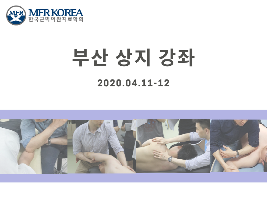 [크기변환]1_부산 4월.png