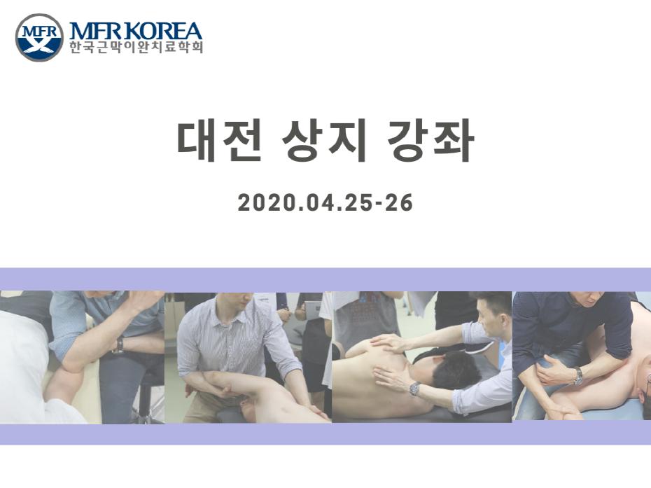 [크기변환]1_대전 4월.png