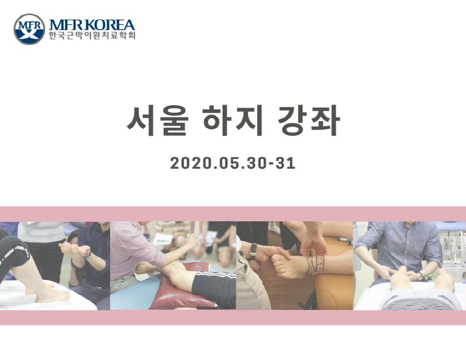 [크기변환]1_서울 5월.png