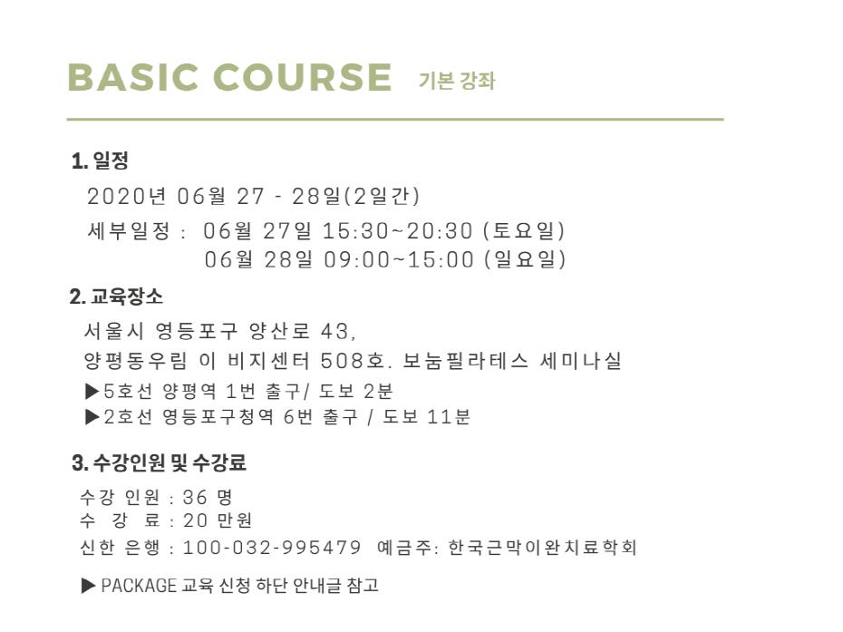 [크기변환]11_서울 6월.png