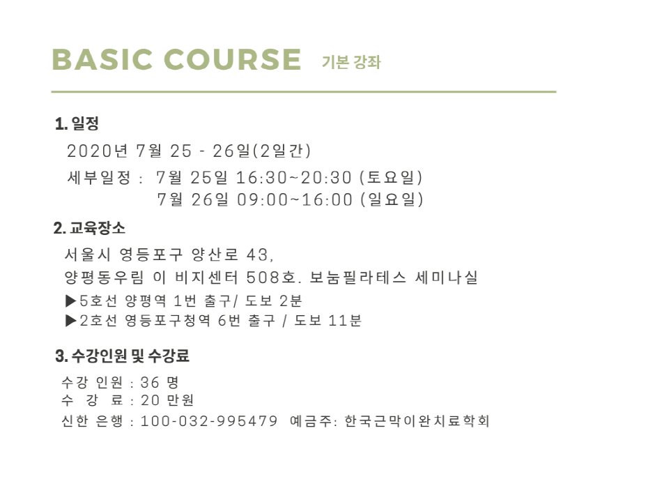 [크기변환]11_서울 7월.png