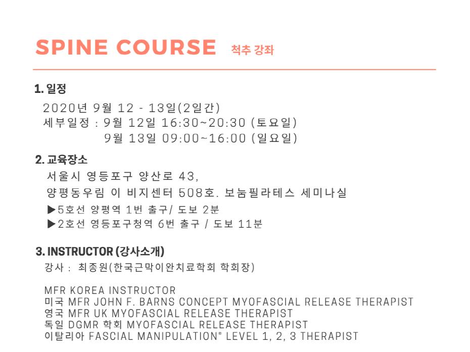 [크기변환]11_서울 9월.png