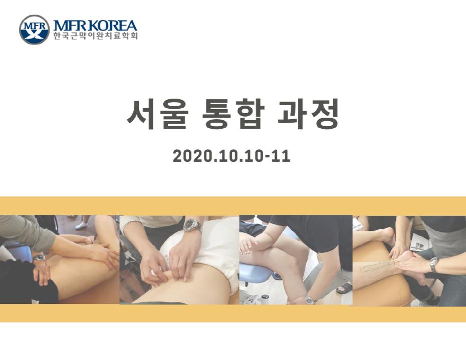 [크기변환]1_서울 10울.png
