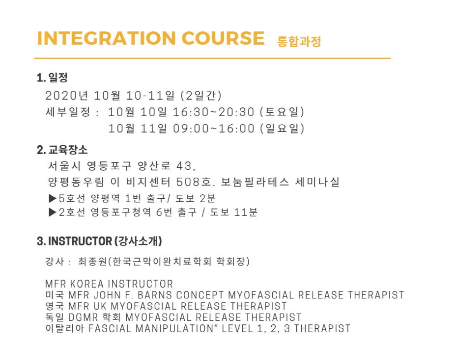 [크기변환]11_서울 10월.png