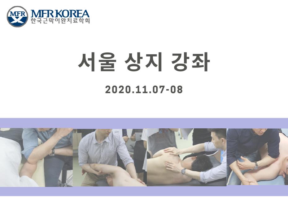 [크기변환]1_서울 11월.png