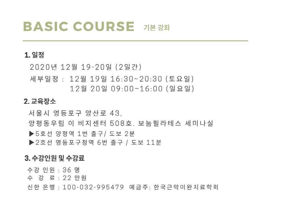 [크기변환]11_서울 12월.png
